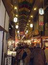 20051231_nishiki