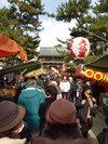 20060125_tenjin001