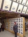 20060125_tenjin002