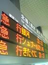 20060203_exp