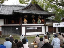 20060415_kyougen