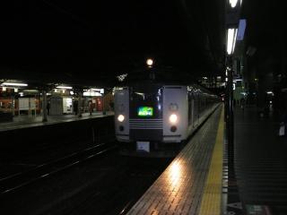 Dscn4618