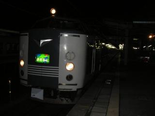 Dscn4644