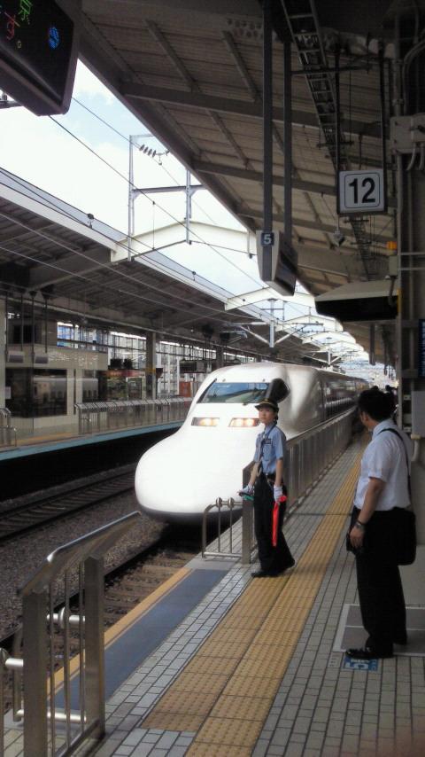 今から東京