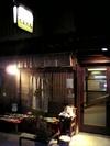20051210_kurikuma