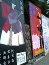 20060317_kyotouniv01