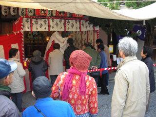 20070203_kagura001