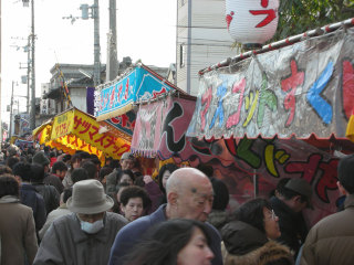 20070203_sandou