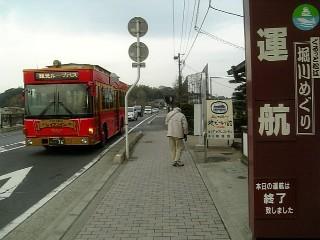 Image848