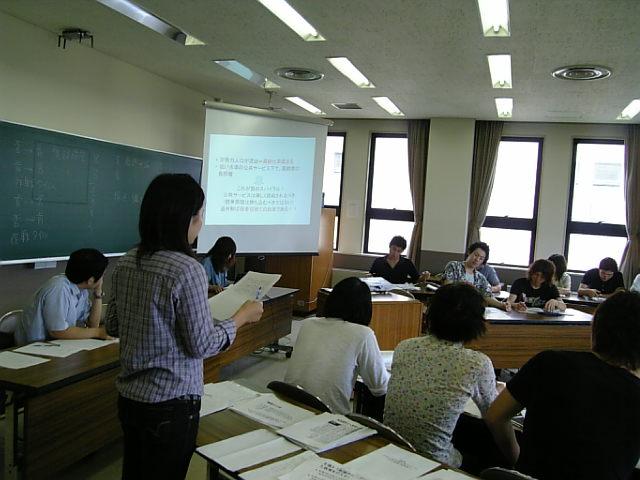 4大学ディベート大会