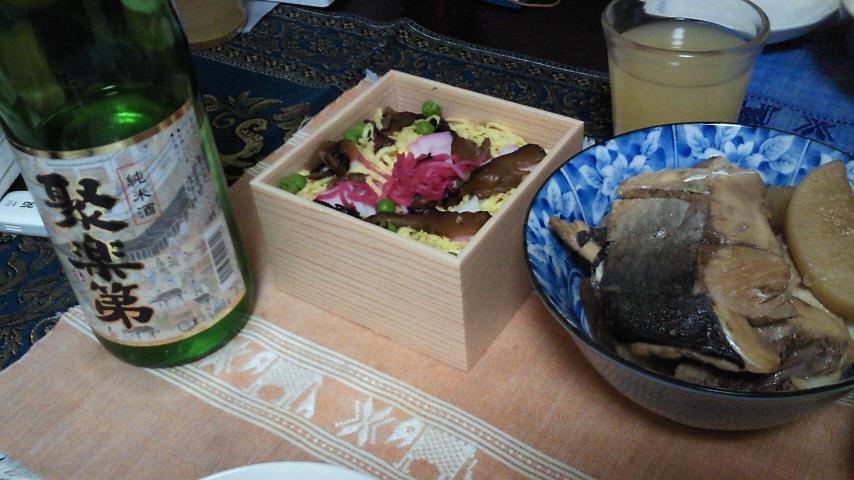 篠大根でぶり大根とばら寿司