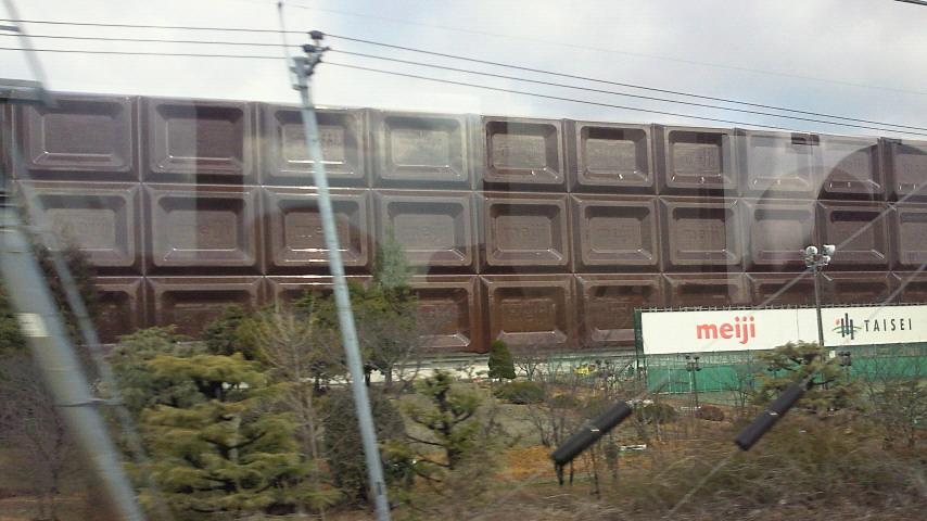 巨大板チョコ